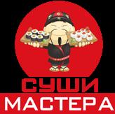 СУШИ МАСТЕР – лучшие суши в городе Барнаул. Доставка суши, роллы, пицца. Заказ суши на дом.